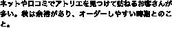 小橋貞さん解説