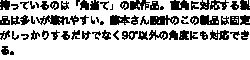 藤井さん解説
