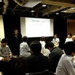 [行]「サードワークスタイル」という働き方座談会で話をしてきました