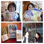 【第2回 本屋で本を3冊買う会】開催しました!