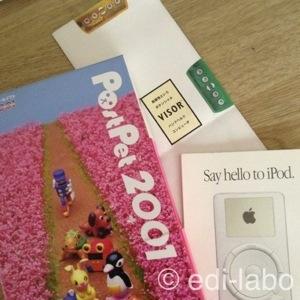 ▲ポストペット、iPod、VISOR