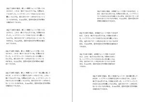 スクリーンショット(2014-07-26 15.33.16)