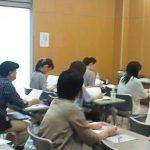 【10/29@新宿】人生が変えられる「聞き方」セミナーを開催します
