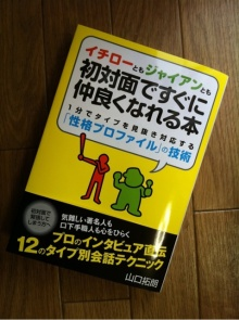 暮らしで使える文章力-1000000220.JPG