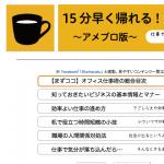 スクリーンショット(2013-07-31 11.04.37)