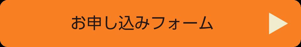 bu_kikikata