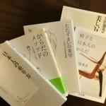 [インタビューズ]日本身体文化研究所 矢田部英正さん 1/4