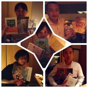【第4回 本屋で本を3冊買う会】開催しました!