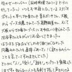 [手書き]東京国際ブックフェア以外に行ってきました