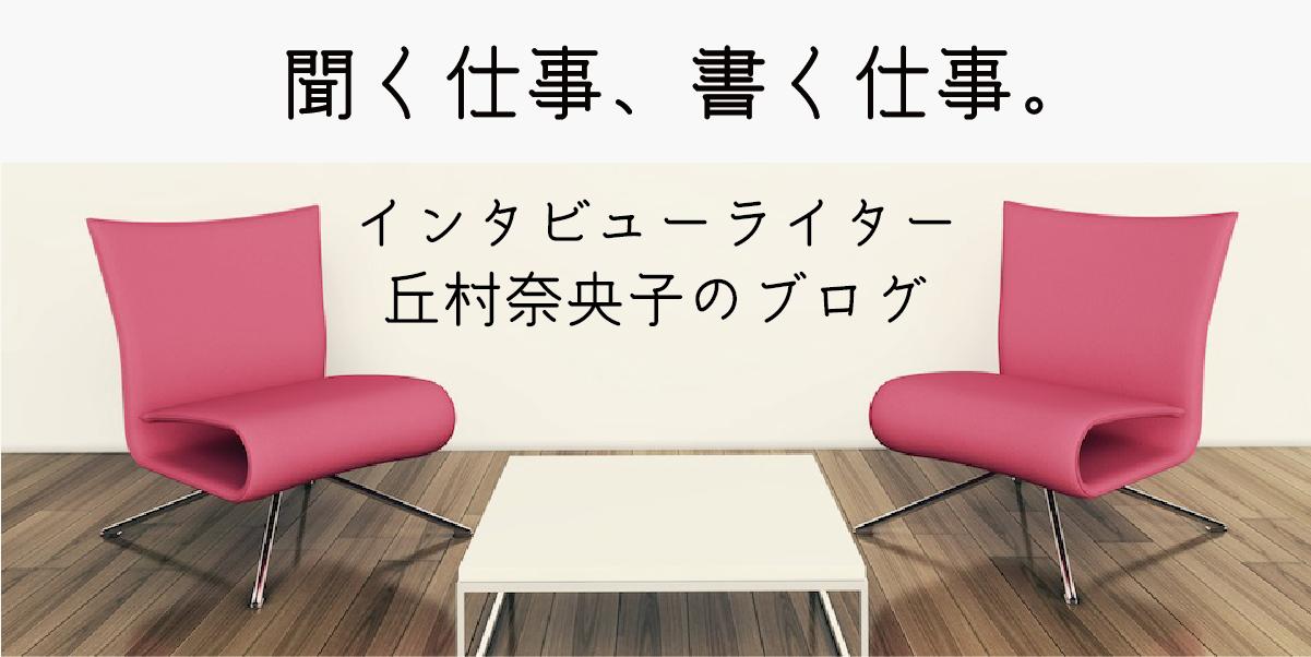 Amazon.co.jp: 15分早く帰るためのオフィス仕事術[机周り改善編] ごきげんビジネス出版 eBook: 丘村 奈央子: Kindleストア